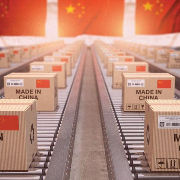 Imagem principal do produto Guia de importação- não é lista de fornecedores