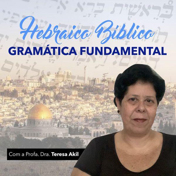 Imagem principal do produto Hebraico Bíblico - Gramática Fundamental