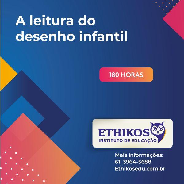 Imagem principal do produto A LEITURA DO DESENHO INFANTIL