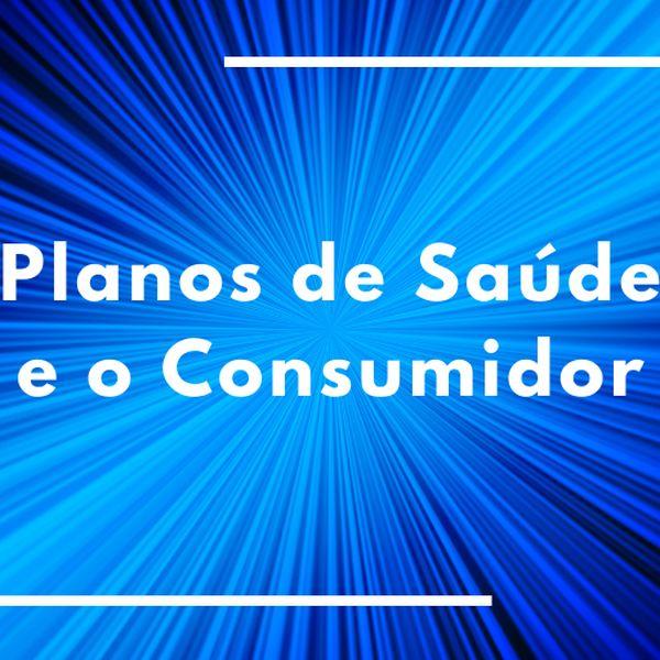 Imagem principal do produto Curso de Capacitação: Plano de Saúde e o Consumidor - Direito do Consumidor