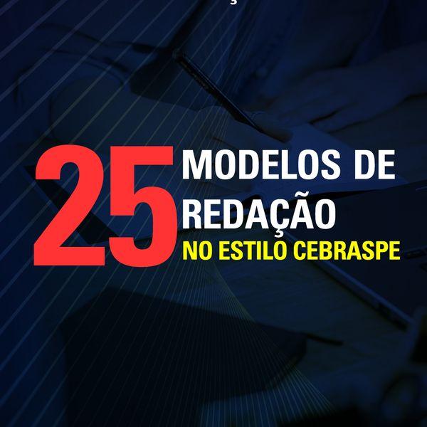 Imagem principal do produto 25 modelos de redação Cebraspe