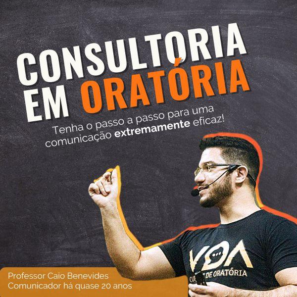 Imagem principal do produto Consultoria Particular em Oratória