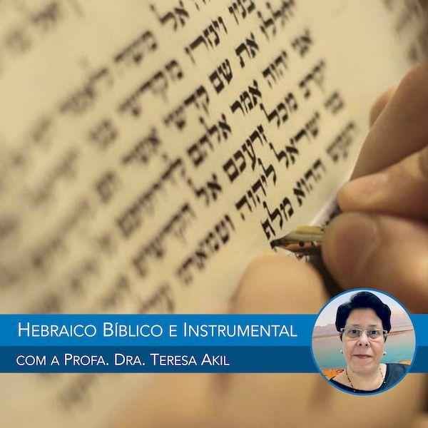 Imagem principal do produto Hebraico Bíblico