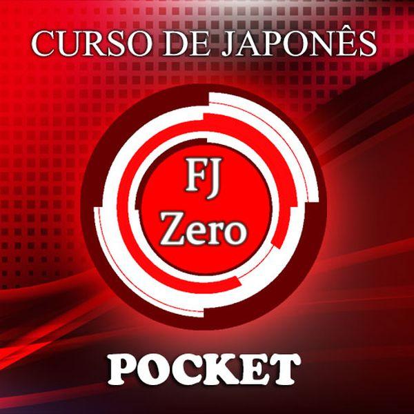 Imagem principal do produto FJZero Pocket