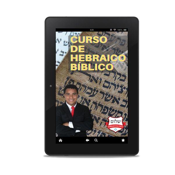Imagem principal do produto CURSO DE HEBRAICO BÍBLICO 1.0
