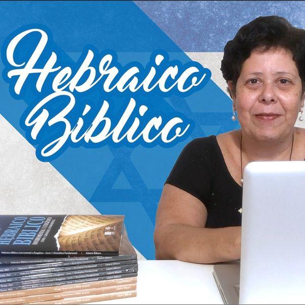 Imagem principal do produto Hebraico Bíblico FVC