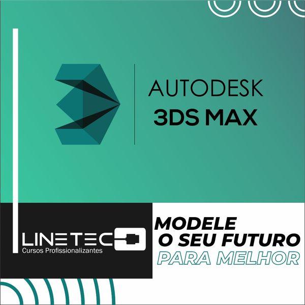 Imagem principal do produto Autodesk - 3DS Max