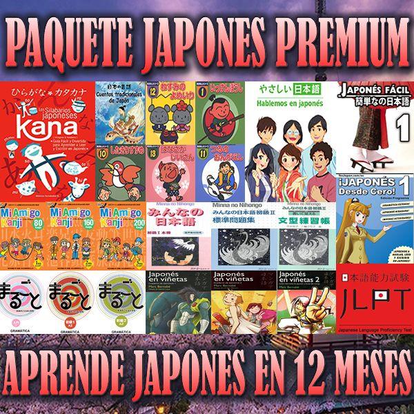 Imagem principal do produto Curso de Japonés -  Paquete Japonés Premium Básico a Avanzado
