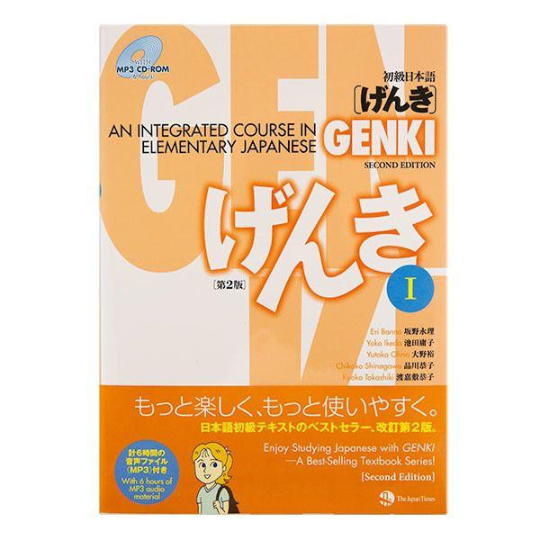 Imagem principal do produto Genki I & II: Japanese course online book and workbook