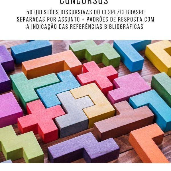 Imagem principal do produto 50 questões discursivas de administração pública (CESPE/CEBRASPE)