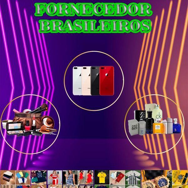 Imagem principal do produto Lista de Fornecedor Brasileiro