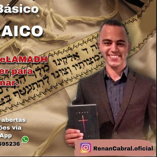 Imagem principal do produto Darash LeLamadh- Hebraico bíblico intermediário