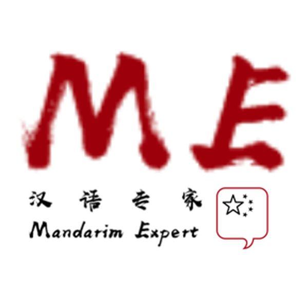Imagem principal do produto MANDARIM EXPERT