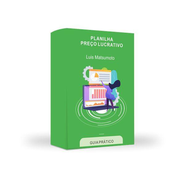 Imagem principal do produto Ebook PREÇO LUCRATIVO para alimentação