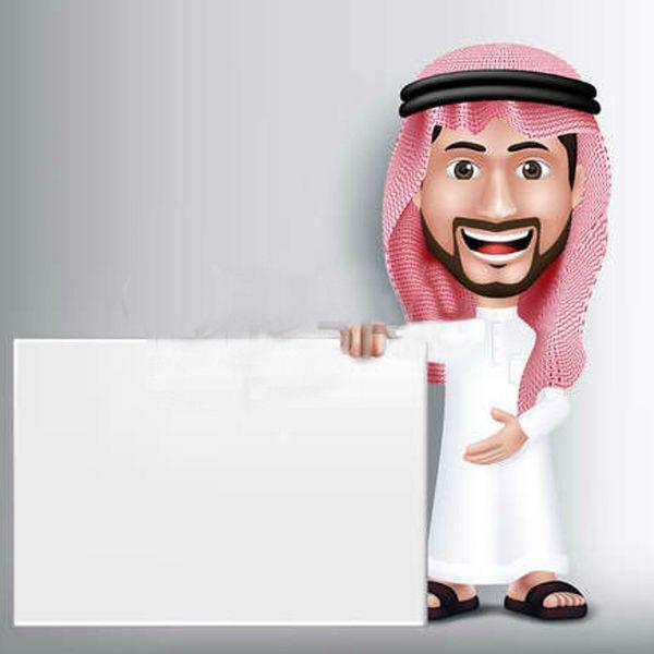 Imagem principal do produto Fala Árabe Agora Especial (parte 2)
