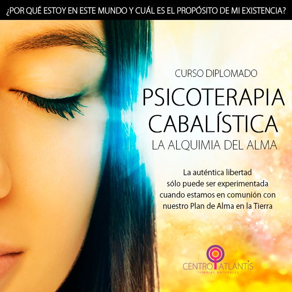 Imagem principal do produto Curso Psicoterapia Cabalística. La Alquimia del Alma (0013)