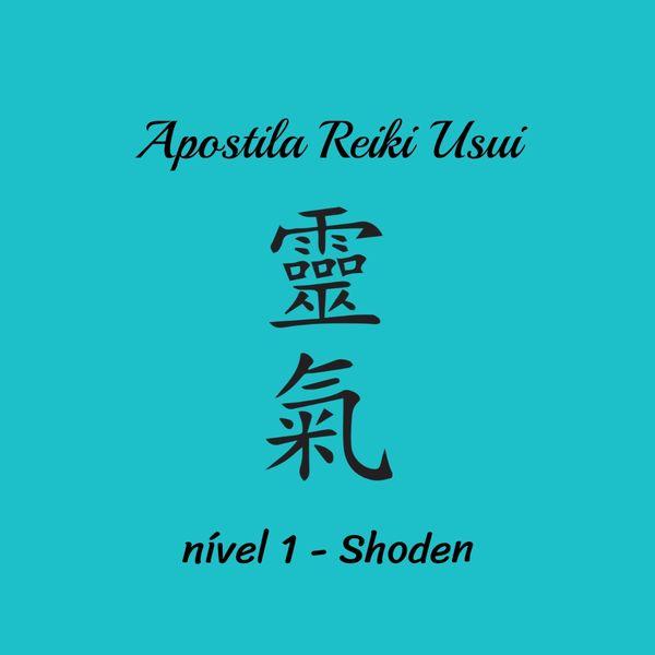 Imagem principal do produto Apostila Reiki Usui nível 1