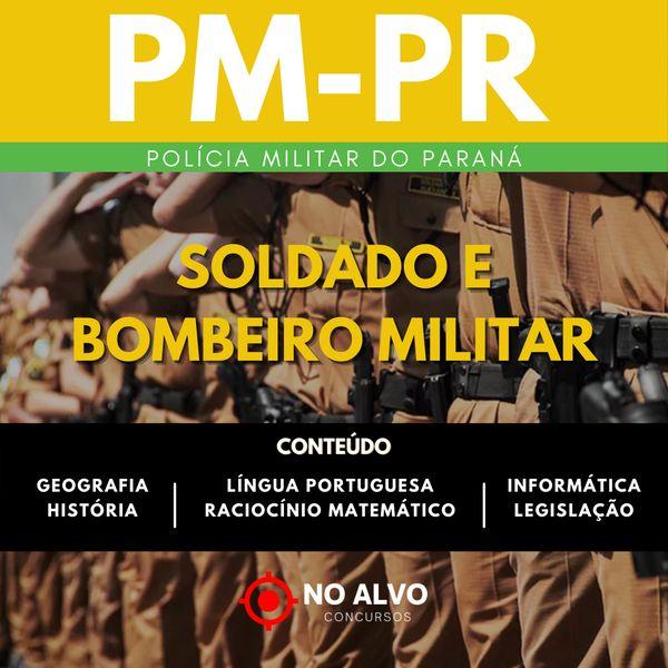 Imagem principal do produto Apostila PM PARANÁ + CADERNO DE QUESTÕES - Soldado e Bombeiro Militar 2ª Classe