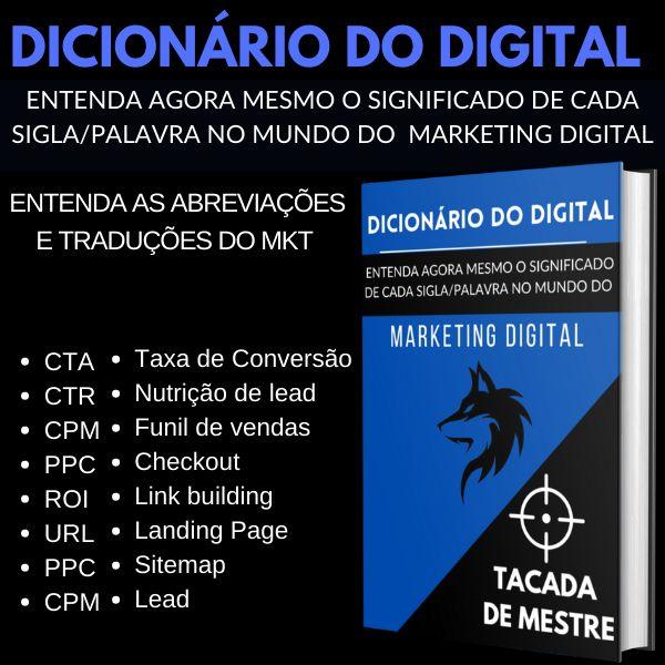 Imagem principal do produto DICIONÁRIO DO DIGITAL