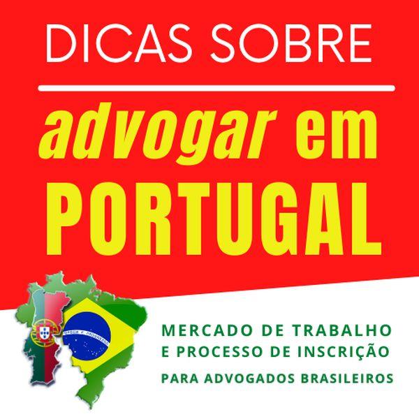 Imagem principal do produto Advogar em Portugal | Informações Gerais