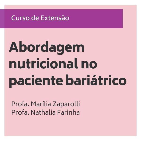 Imagem principal do produto Abordagem nutricional no paciente bariátrico