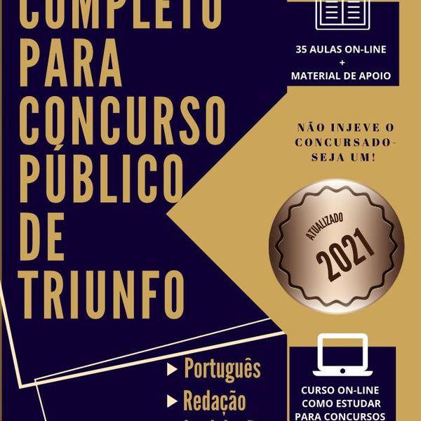 Imagem principal do produto Concurso Prefeitura Municipal