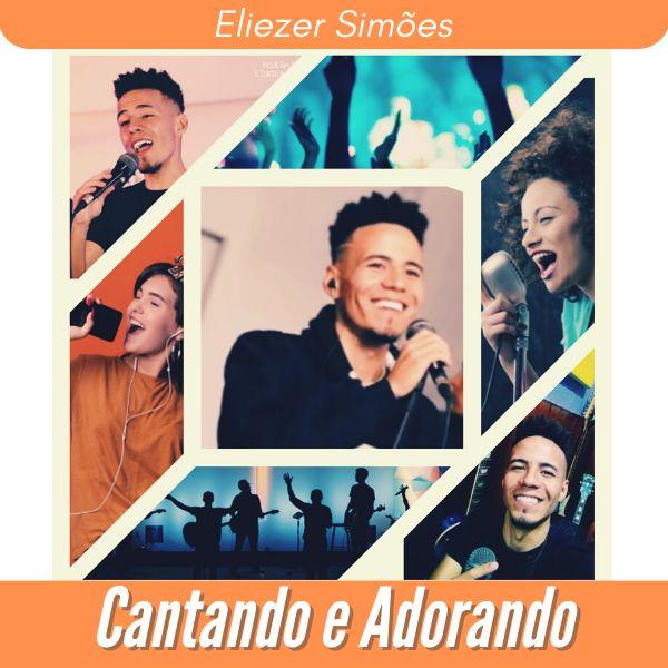 Imagem principal do produto Cantando e Adorando
