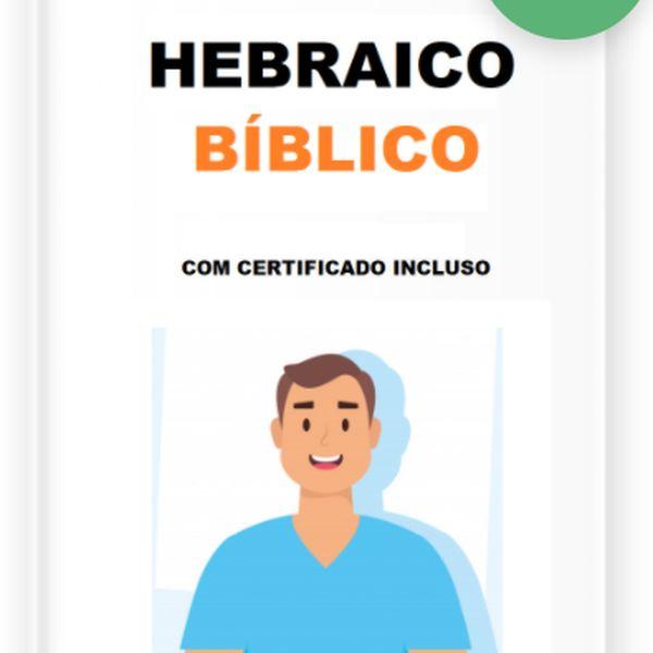 Imagem principal do produto HEBRAICO DO ZERO AO LEITOR FLUENTE AGORA MESMO