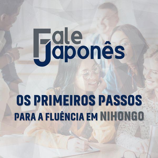 Imagem principal do produto OS PRIMEIROS PASSOS PARA A FLUÊNCIA EM NIHONGO