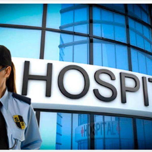 Imagem principal do produto Curso de Segurança Hospitalar