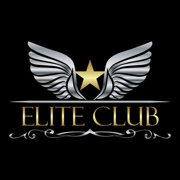 Imagem principal do produto Elite Club: Onde A Elite Da Liderança Se Encontra