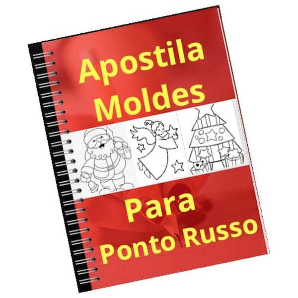 Imagem principal do produto APOSTILA MOLDES PARA PONTO RUSSO - Bordando sem Limites