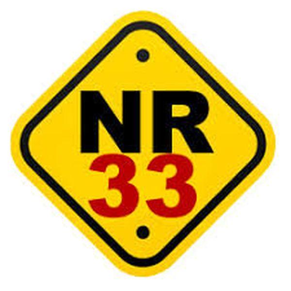 Imagem principal do produto CURSO NR-33 TRABALHADORES AUTORIZADOS E VIGIA (SEGURANÇA E SAÚDE NOS TRABALHOS EM ESPAÇOS CONFINADOS)