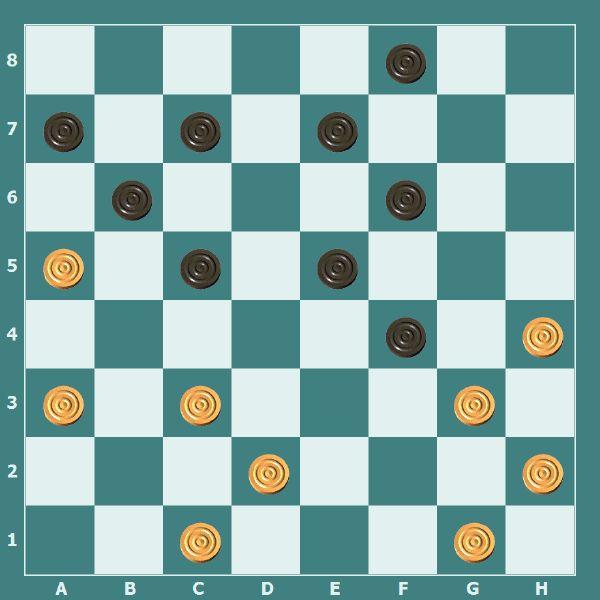 Imagem principal do produto Curso Treinamento de Cálculo Jogo de Damas