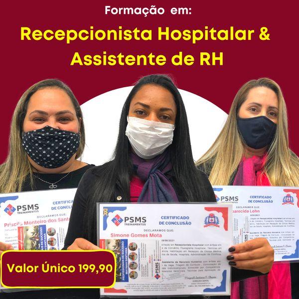 Imagem principal do produto Formação em Recepcionista Hospitalar & Assistente de Recursos Humanos - Turma Presencial