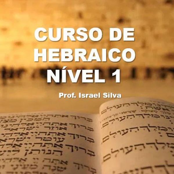 Imagem principal do produto Curso de Hebraico Bíblico