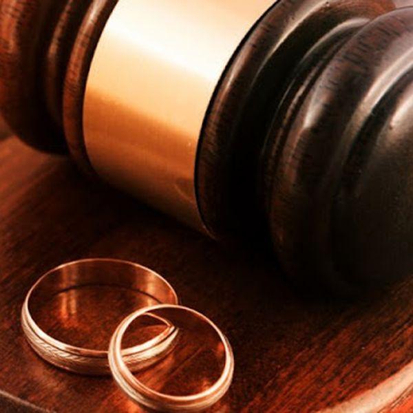 Imagem principal do produto Como Salvar o Casamento e Impedir o Divórcio