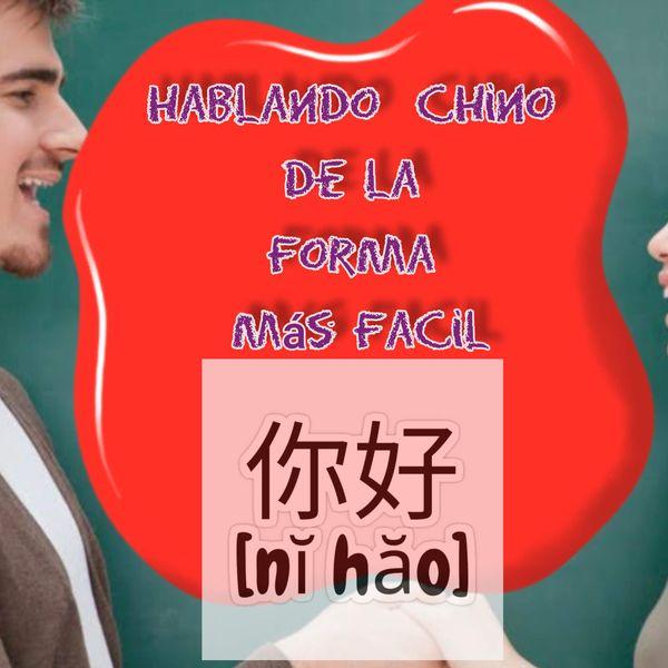 Imagem principal do produto curso aprende chino de la forma mas facil