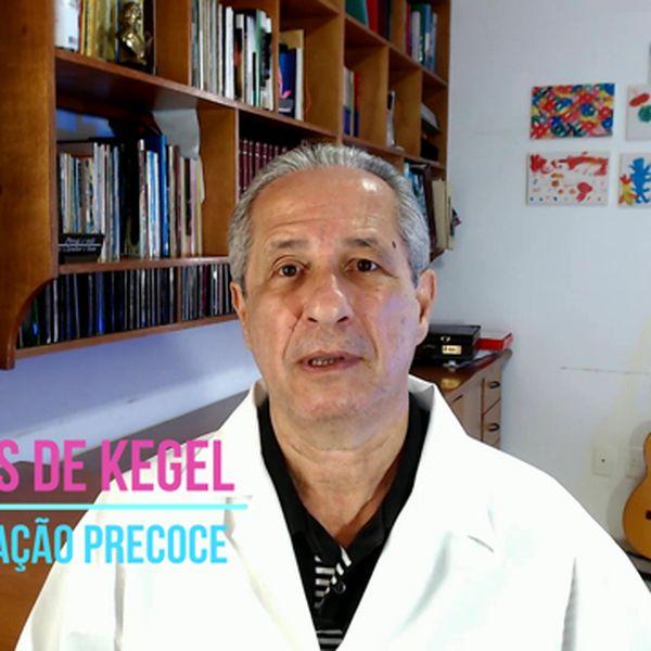 Imagem principal do produto Ejaculação Precoce e os Exercícios de Kegel